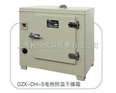 电热恒温干燥箱gzx-dh.300-s