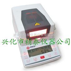 JT-K8快速水份检测仪 烘干法水分仪,快速水分仪,水份仪