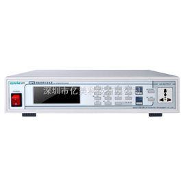 DPS1005M供应杭州远方DPS1005M智能变频交流电源