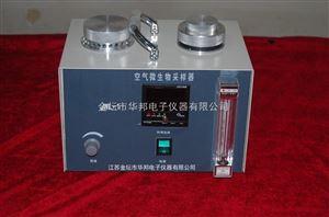 JWL-1空氣微生物采樣器