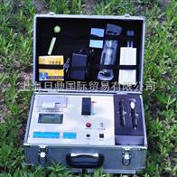 TRF-2C土壤养分检测仪TRF-2C智能输出型土壤养分速测仪报价_使用说明