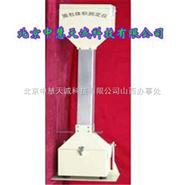 面包体积测定仪/比容测定仪/面包馒头测定仪/面包测定仪型号:XZHTY-II