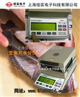 MS-100肉片水分仪,卤素水分仪