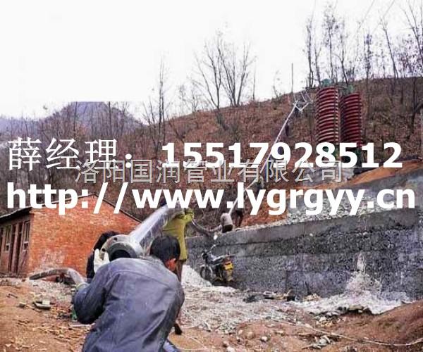 栾川尾矿耐磨管道生产基地
