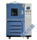 RLH-225空氣熱老化試驗箱自動強行換氣