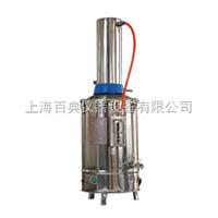 YN-ZD-10普通型蒸馏水器厂家直销