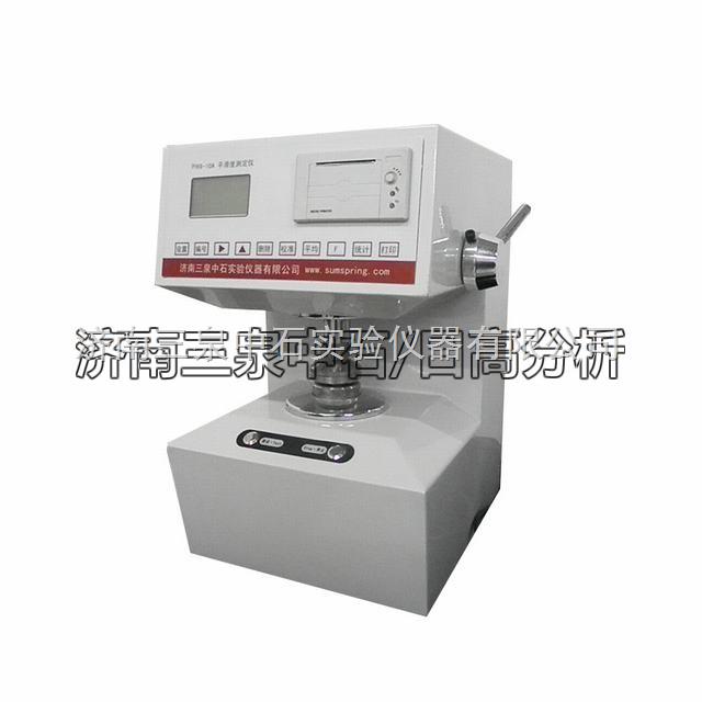 无汞式平滑度测定仪(三泉中石)