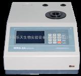 WRS-2A上海易测微机熔点仪