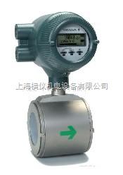 AE日本横河电磁流量计