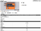 易福门气缸传感器MK5902操作应用