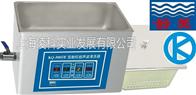 KQ-300DE数控超声波清洗器