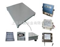 上海大型電子地磅專賣\20噸電子地磅批發\電子地磅價格