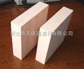 內蒙古酚醛泡沫板 內蒙古酚醛泡沫板價格