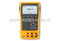 Fluke 754EL全功能过程校准器