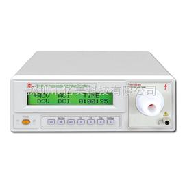 CS149N-10南京长盛CS149N-10可编程数字高压表
