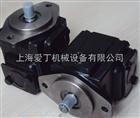 T6C系列叶片泵