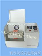 XSFZ-Q小型试管恒温翻转式摇床