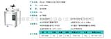 LDZX-50KBS上海申安不锈钢立式压力蒸汽灭菌器