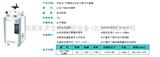 LDZX-75KBS内循环上海申安内循环不锈钢立式压力蒸汽灭菌器