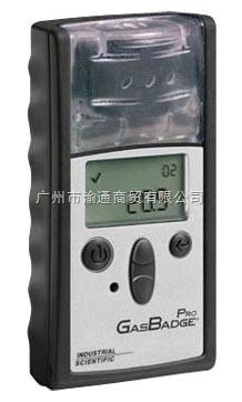 英思科GBPro- HCN气体检测仪