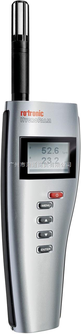 Rotronic HP21手持式温湿度表