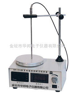 85-2A數顯恒溫磁力攪拌器