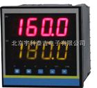 YK-26B北京宇科泰吉智能编码器测控仪