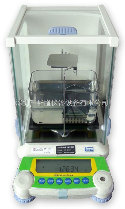 塑料薄膜密度计MH-120S,专业测试轻薄材料的密度
