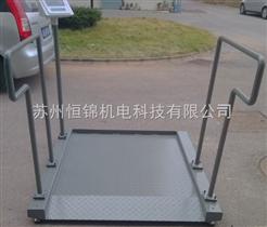 南京150kg可推輪椅電子體重秤