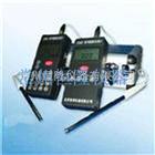 QDF-3/QDF-2B熱球風速儀|熱球式風速計價格
