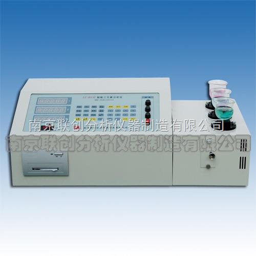 硅锰磷分析仪器