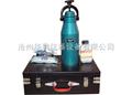 LHS-1型沥青含水量测定仪使用说明