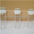 SYD-0603沥青比重瓶使用说明