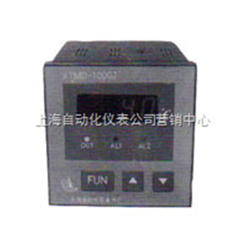 XTMA-1000J智能数显调节仪上海自动化仪表六厂