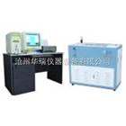 YZM-W沥青混合料收缩系数试验仪使用说明