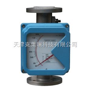 重慶金屬管浮子流量計,重慶金屬管轉子流量計價格