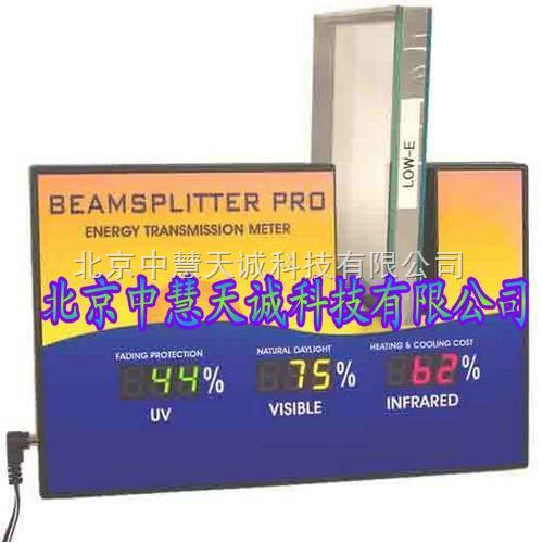 玻璃分束器式能量传输测量仪 美国 型号:M3400