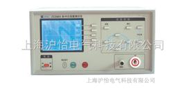 ZC2883程控匝间绝缘测试仪