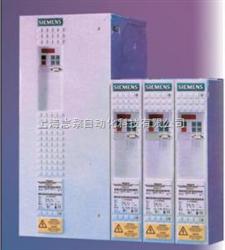 西门子6SE7023-8ED61-Z,D99+G93维修、销售