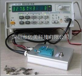 JT-100A贴片晶振测试仪