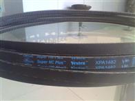 XPA2120进口XPA2120带齿三角带/耐高温皮带/传动工业皮带