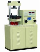 DYE-300电液式抗压试验机