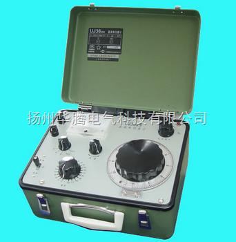 原理,测量直流电压(或电动势)和对各种直流毫伏表及电子电位计进行