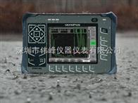 奧林巴斯EPOCH 600超聲探傷儀
