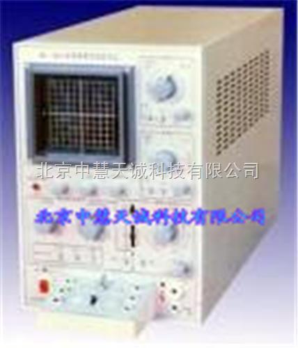 晶体管特性图示仪 型号:ZH9812