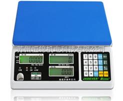 吴江JCE(I)-15kg计数电子秤