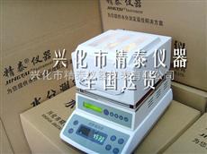 JT-100精品推荐 JINGTAI 快速水分测定仪