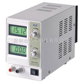 QJ2002A宁波求精(久源) QJ2002A 直流稳压电源