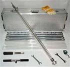 活塞式柱状沉积物采样器