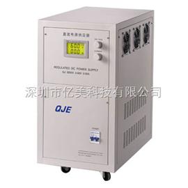 QJ5080X宁波求精(久源) QJ5080X 大功率直流稳压电源